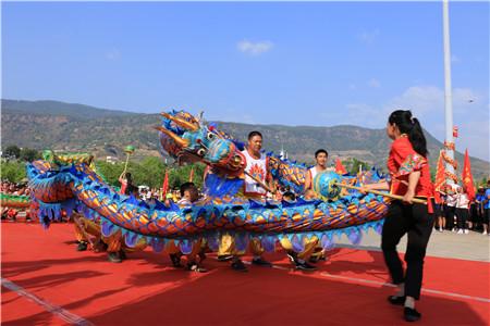 华坪鲤鱼河国家水利风景区第一届旅游