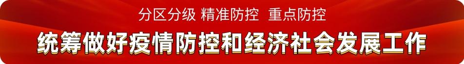 咸宁人民给云南医疗队和云南人民创作了一首MV,好听!