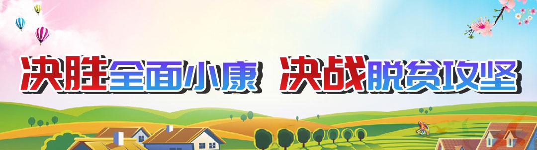 今晚丽江将亮相东方卫视,李佳琦还给本地嬢嬢涂口红……-丽江热线-上热线,知丽江!