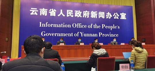 云南省教育厅:2月底以后开学,原计划开学日前不得开网课!